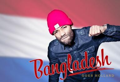 Super Producer : Bangladesh (usa)
