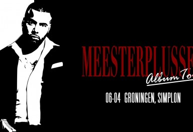 Mula B Meesterplusser album
